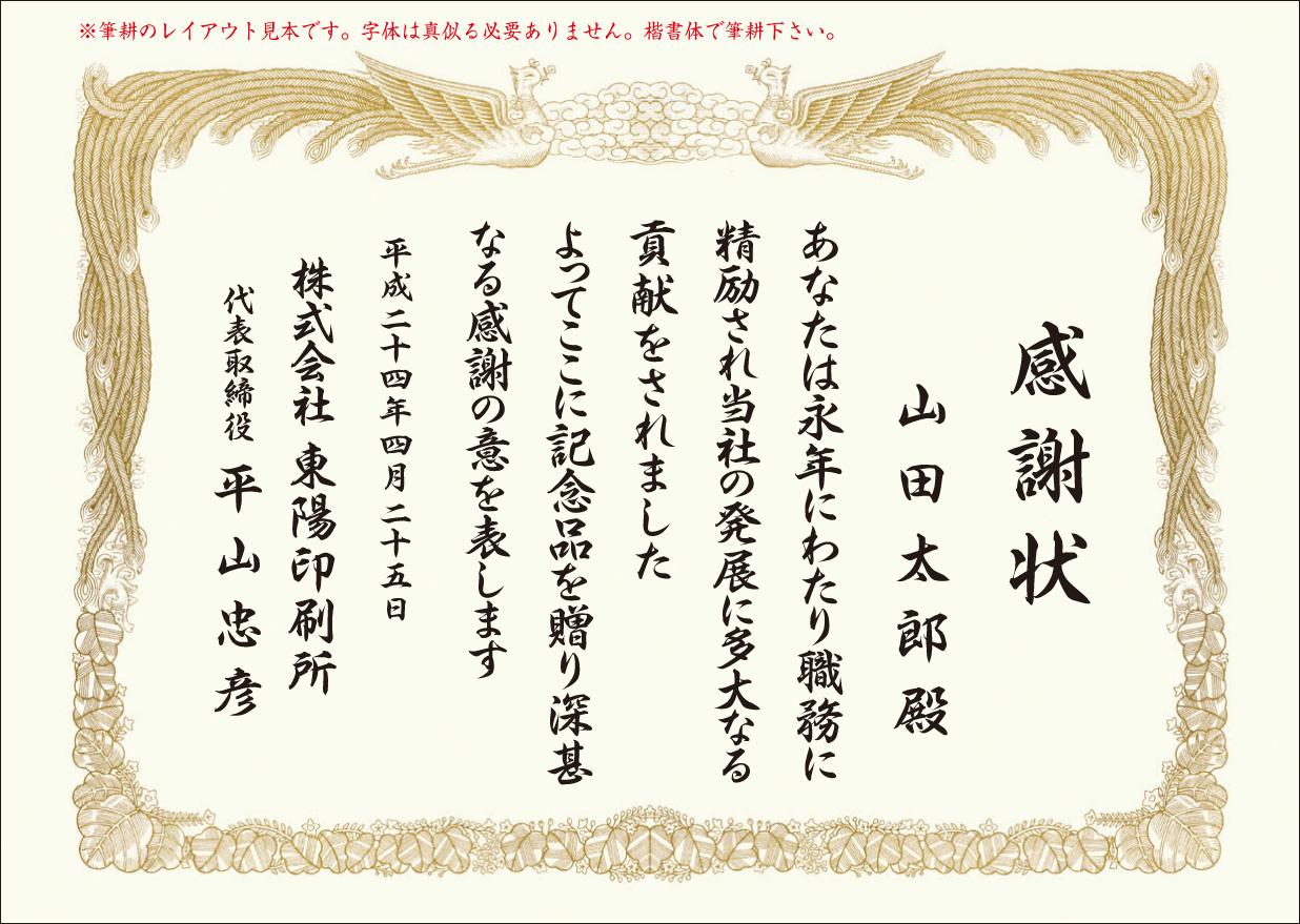 すべての講義 word 枠 テンプレート : 筆耕レイアウト見本 (画像を ...