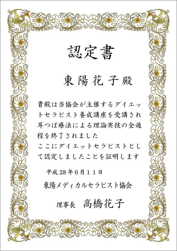 デジタル表彰状印刷】賞状 ... : 英語 絵カード : カード